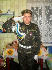 Ivan Chebotarev