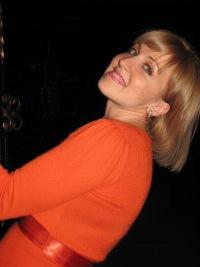 Марина Гаврилович