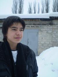 Дима Атаев