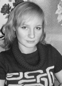 Наталья Габура