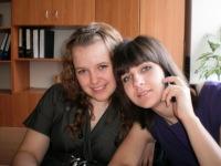 Таня Бевзюк