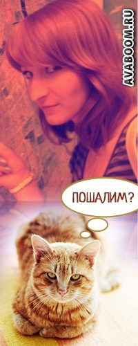 Соня Веденкова