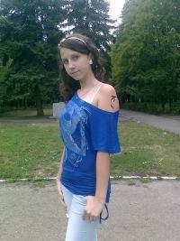 Валерия Быковская