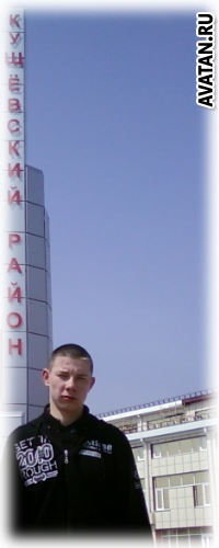 Илья Бакиров