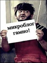 Дима Бугаков