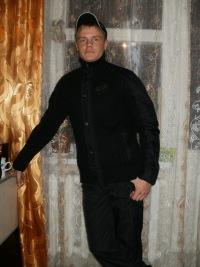 Денис Басистый