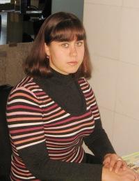 Дарья Васюнина