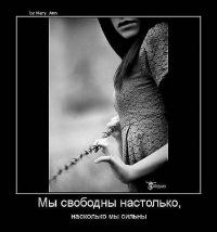 Вероника Великанова