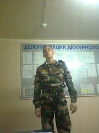Ilnar Haziev