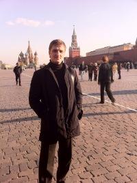 Sergey Vostrikov