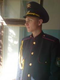 Влад Агарков