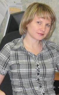 Людмила Бутусова
