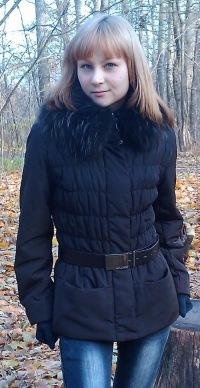 Katya Egorova