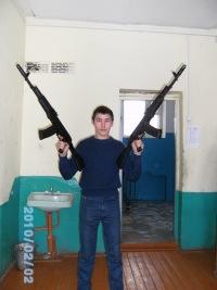Алёша Гаврилов