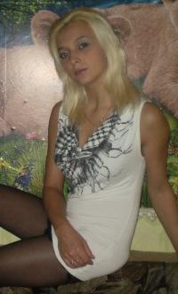 Olga Kruglova
