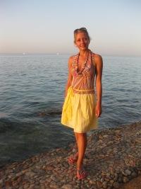 Юлия Альфимова
