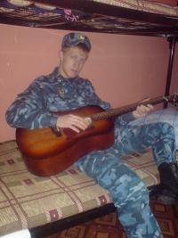 Вадим Анфалов