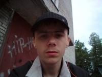 Alex Pilipenko