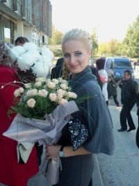 Виктория Бухтиярова (Корниенко)