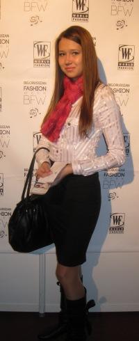 Анюта Валерьевна
