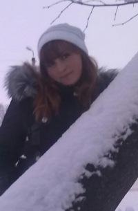 Инна Бобнева