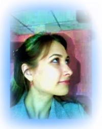 Анна Атланова