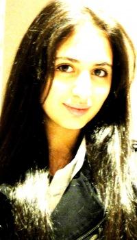 Diana Markosyan