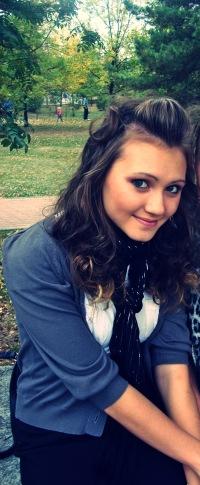 Anastasia Babushkina