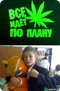 Дима Вегера