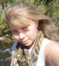 Мила Антипова