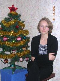 Ольга Выговская (Афанасенко)