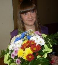 Anastasiya Korotkova