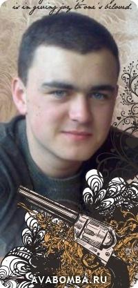 Ярослав Бурда