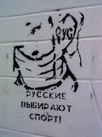 Артем Беркут