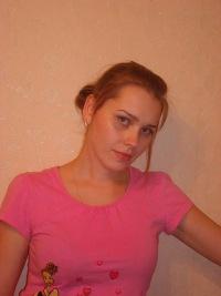 Ольга Апанович