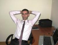 Арам Асрян