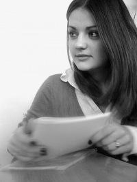 Alya Petrova