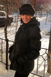 Ульяна Вилкова