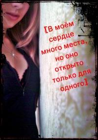 Ирина Бервинова