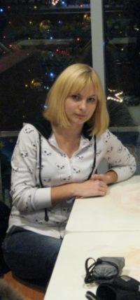 Алина Варнава