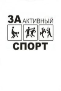 Vova Kovalchuk