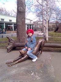 Тая Архипова