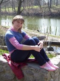Інна Василенко