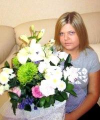 Aleksandra Kononova