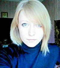 Юлия Багрецова