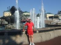 Виталя Богданович