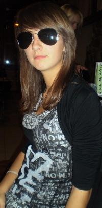 Oksana Lysak