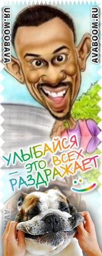 Марат Бекешев