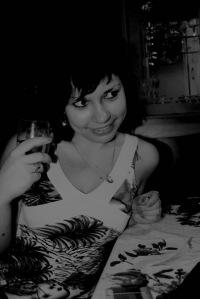 Ирина Абубакирова
