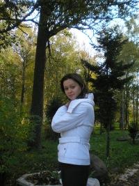 Олеся Барыльченко
